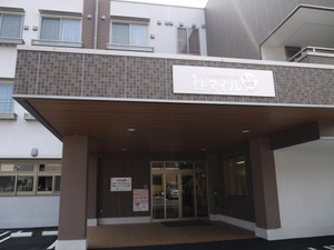 Daiwa_house_1